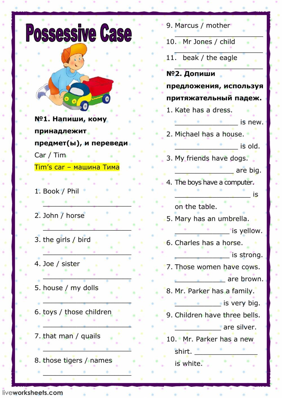 Possessive Case English As A Second Language Esl Worksheet You