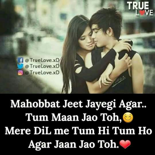 Waiting For Reply Feelings For My Honey Hindi Quotes Love