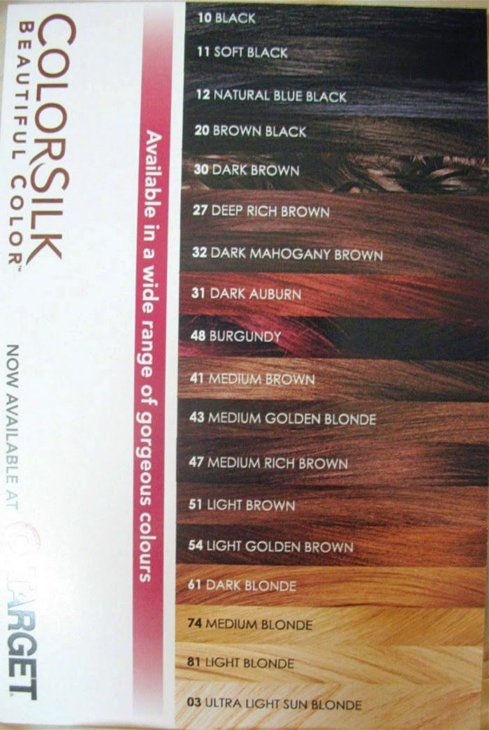 Revlon Colorsilk Hair Dye Review In Burgundy 48 Revlon