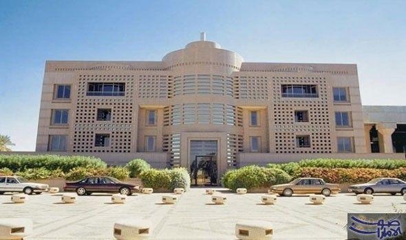 كلية الآداب والعلوم الإنسانية بجامعة الملك عبدالعزيز تعلن عن توفر معيد أعلنت كلية الآداب والعلوم الإنسانية بجامعة الملك عبدالعزيز House Styles House Mansions