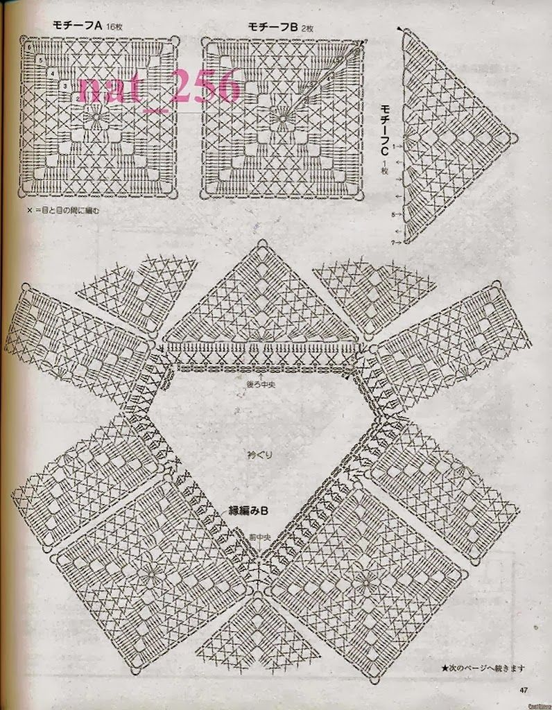 CARAMELO DE CROCHET: blusa en granny | Cuellos de crochet ...