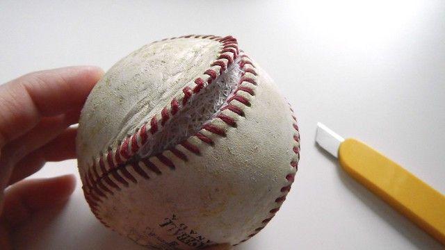 Photo of Baseball Schlüsselbund