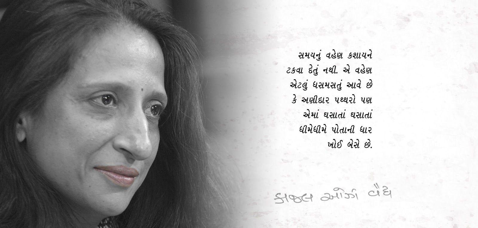 Honesty Quotes Inspirational Quotes Kajal Oza Vaidya Love Quotes