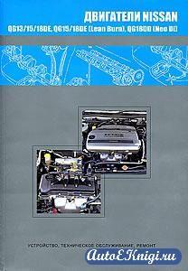 nissan qg13de qg15de qg18de qg15de lean burn qg18de rh pinterest com Nissan Wiring Harness Diagram 1984 Nissan Pick Up Wiring Diagram