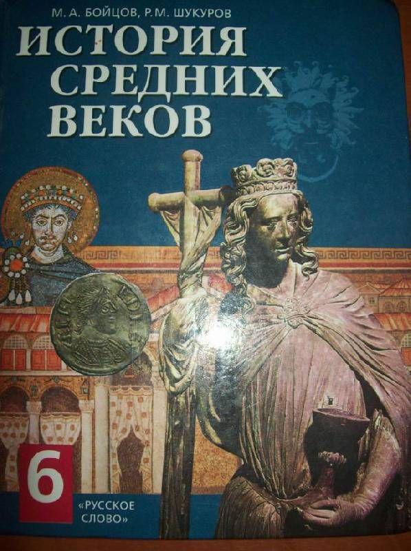 Resheba Baj Chelovek I Mir 5 Klass Cool Themes Literature Algebra