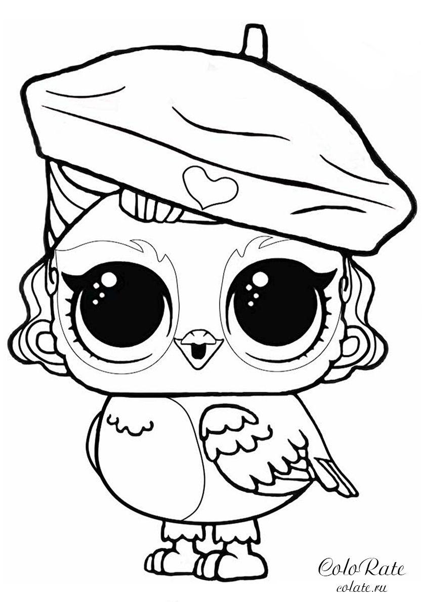 Совушка Крылатый ангел | Раскраски, Книжка-раскраска ...