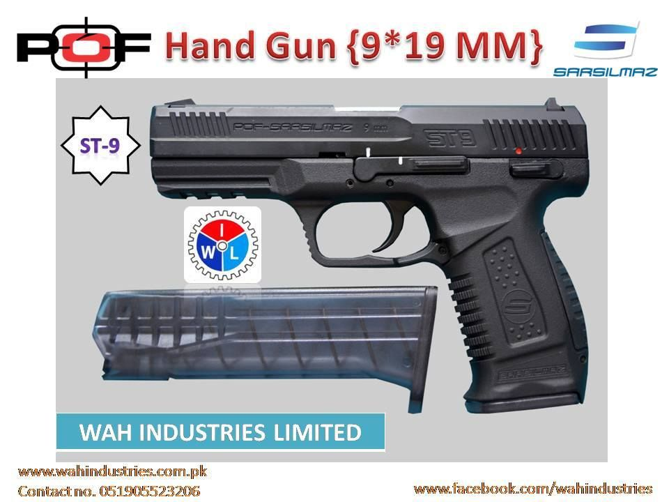Image Result For Wah Cantt Weapon Wah Guns