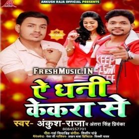 Pin On Bhojpuri Album Mp3 Songs
