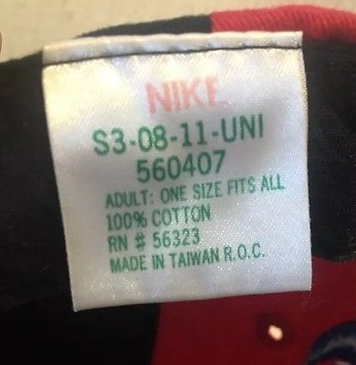 Vintage Nike Air Jordan Snapback Hat Block Letter Jumpman Rare
