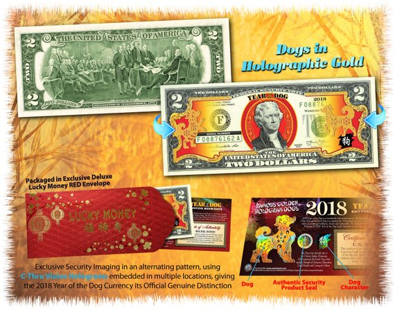 2018 Chinese New Year Money Gold Hologram Of The Dog One Or Two Dollar Bill On Genuine Us Cur