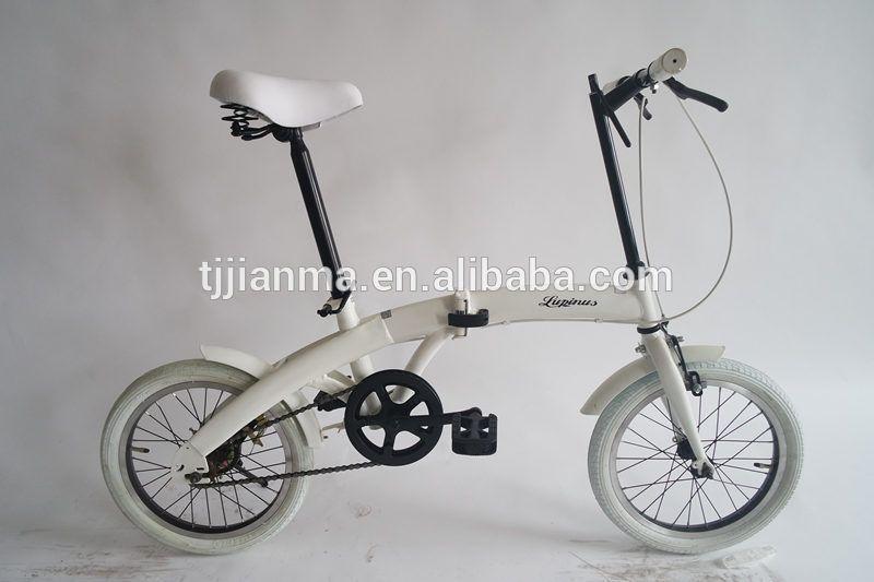 Feichi Jianma Acero Nuevo Estilo 20 Pulgadas Color Blanco Bicicleta ...