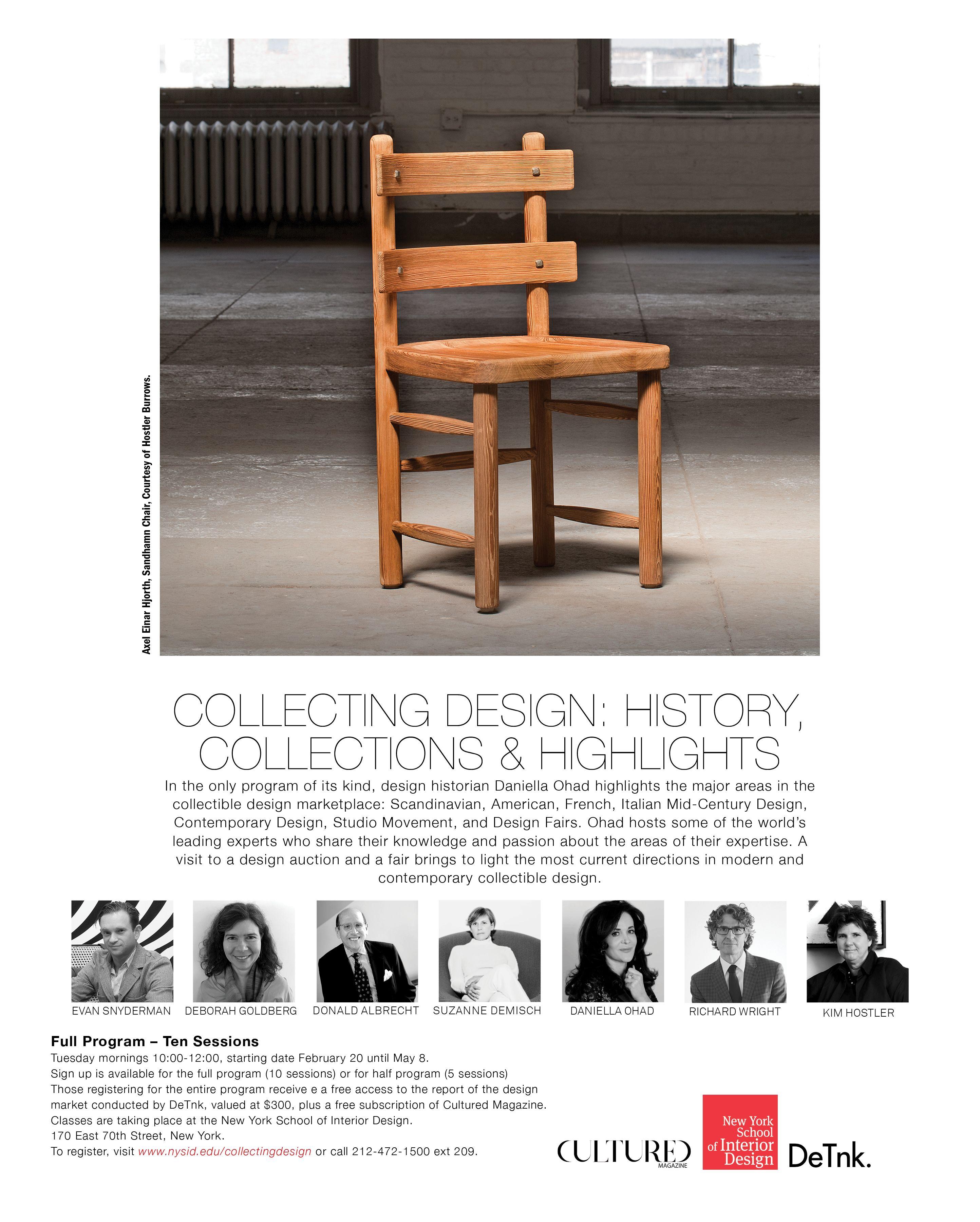 Exterior Home Design Software: Collecting Design, Spring 2018