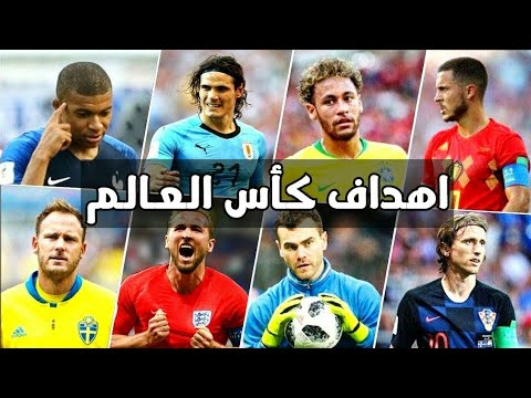 كاس العالم 2018 هي البطولة الحادية والعشرون من بطولات كأس العالم للمنتخبات الوطنية والمقامة تحت رعاية الاتحاد الدولي لكرة القدم و Baseball Cards Cards Sports