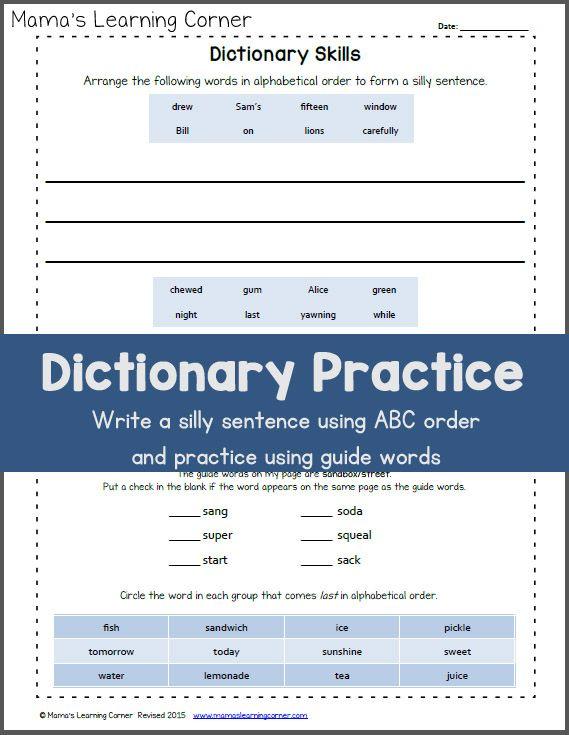 Dictionary Skills Practice Worksheet Dictionary Skills Skills Practice Guide Words Dictionary skill worksheets 3rd grade