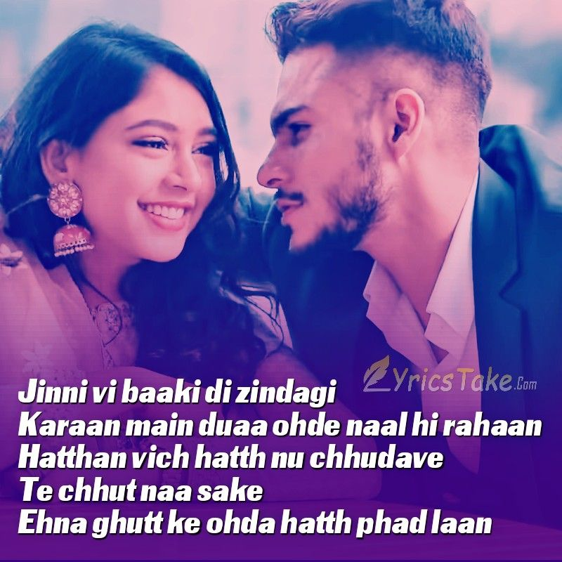 Gussa Punjabi Song - BIG Dhillon | Lyrics❤ | Sad song lyrics