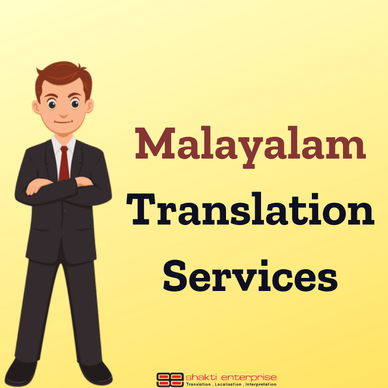 If you require professional language services in Malayalam