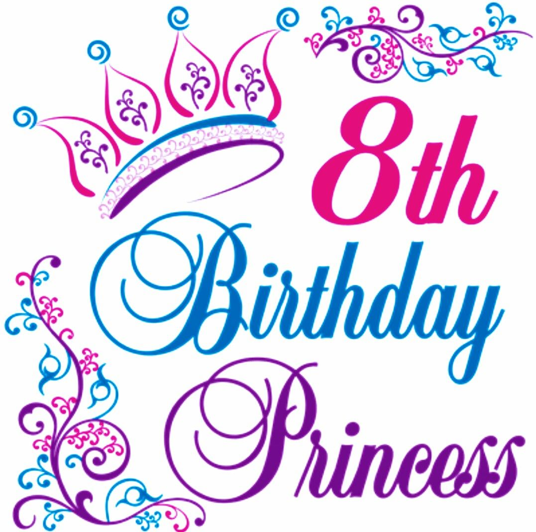Happy 5th Birthday Quotes For Daughter: Happy 8th Birthday Princess! ☆♡