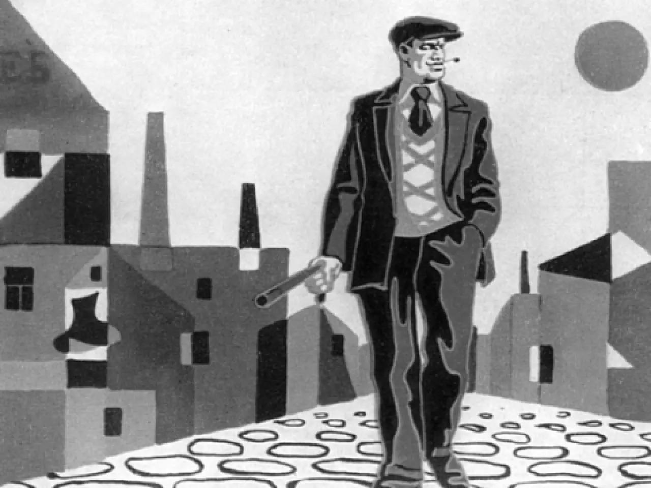иллюстрации к произведениям маяковского картинки типы классификация