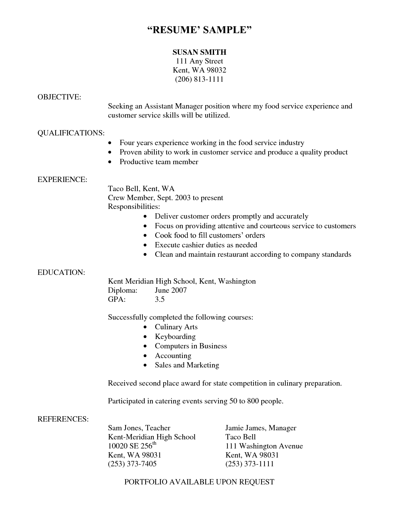 Example Qualifications Resume Homeschool Teacher Sample Skill