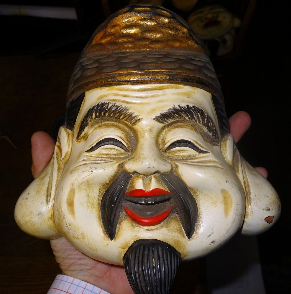 Wonderful Vintage Wooden Japanese Traditional Noh Mask