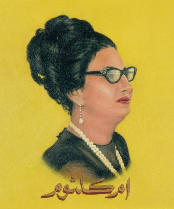 Oum Kalthoum 1993 By Scott Lifshutz Pop Art Portraits Arab Celebrities Warhol Art