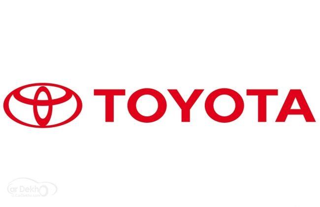 Toyota Kirloskar Motor Notes A Decline In Sales Toyota Logo Toyota Motors Toyota Usa