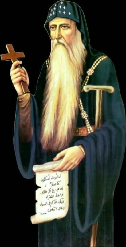 أب الرهبان  مقصد الزائرين ومجيب السائلين