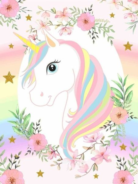 E Imprimir Para Unicornio De Invitaciones Editar