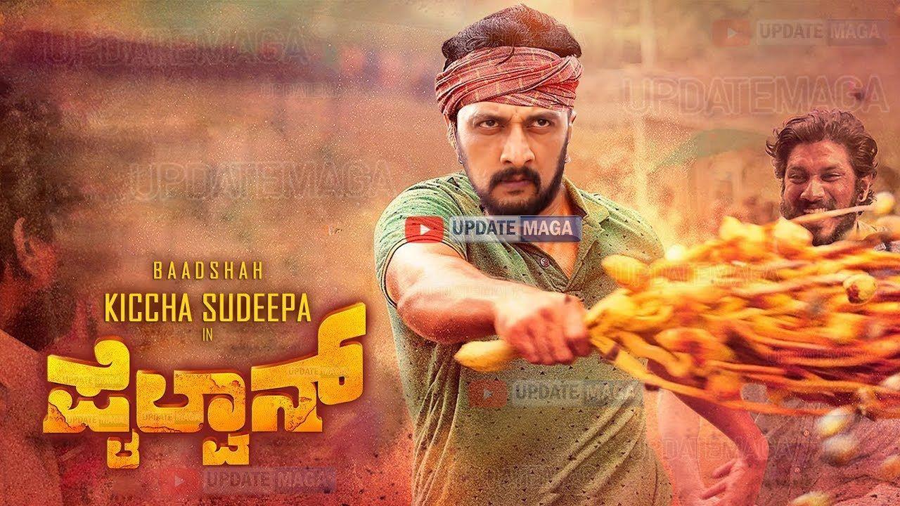 Pailwan Sudeep Pailwan Movie Fight Vs Boxing Update Akankshasigh R In 2020 Hebbuli Full Movie Kannada Movies Full Movies Download