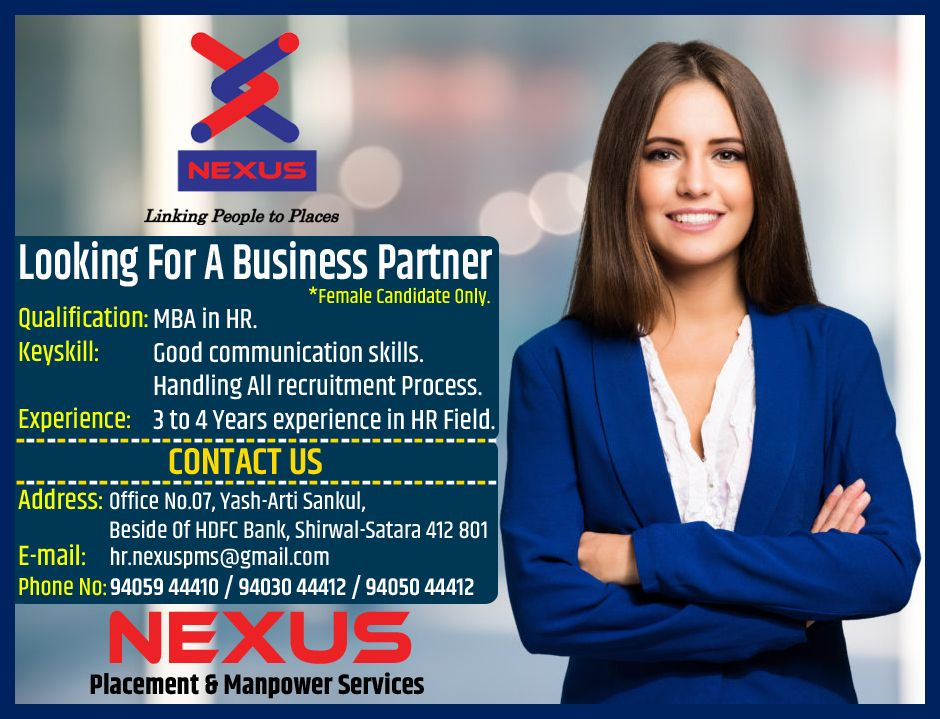 Best Opportunity For MBA Female Candidate In Shirwal