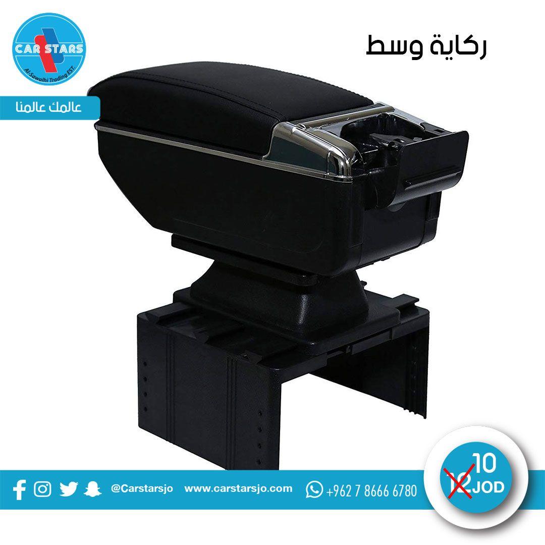 ركاية وسط فقط بـ 10 دنانير ولفترة محدودة هذا العرض متوفر فقط لطلبات الأون لاين خدمة التوصيل متوفرة لجميع أنحاء ال Electric Massage Chair Massage Chair Decor