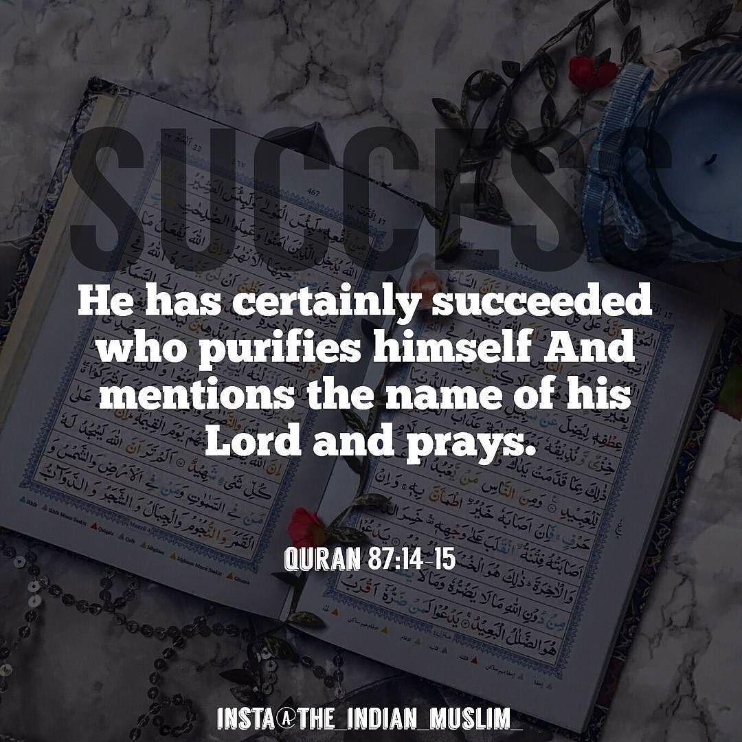 #islamicquotes #allahuakbar #subhanallah #selfreminder #allah #quran #muslim #sucessful #islamic #hijab #ummah #dawah #islam #jannah #dua #salah #successquotes #sunnah #muslimah #muslimquotes #instaislam #pray #akhirah #muhammad #success #iman #fajr #prophet #islamicquote #instamuslim
