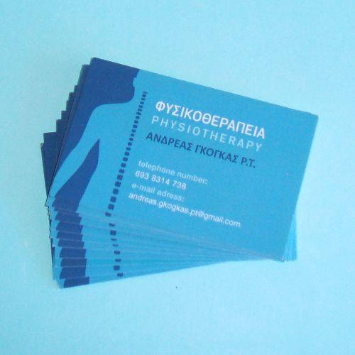 Business Card Field Physiotherapy Tarjeta Medica Tarjetas Tarjetas Personales