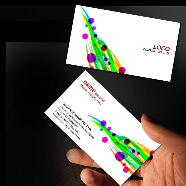 Simple business card psd templates free download card httpweili simple business card psd templates free download card httpweili reheart Choice Image