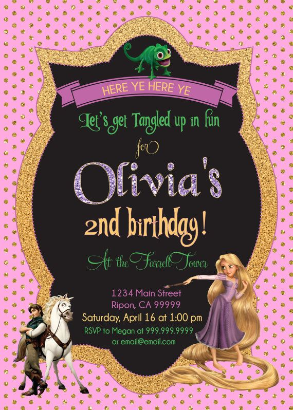 Rapunzel Birthday Invite Tangled Party Invitation By