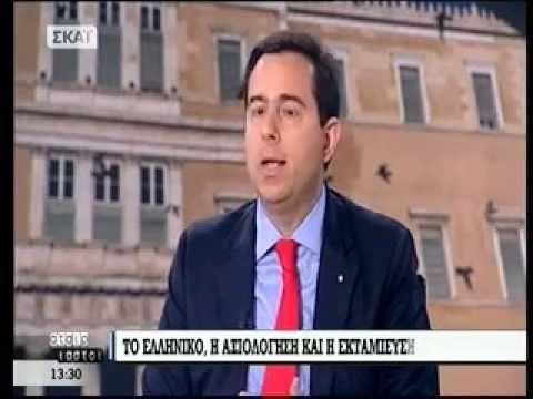 Είναι θετικό που προχωράνε επιτέλους τα έργα του Ελληνικού και του TAP