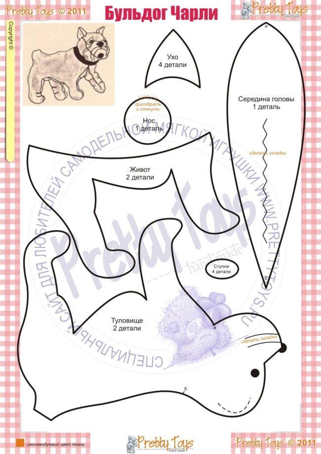 bulldog - free pattern | perros | Peluches, Moldes y Muñecas