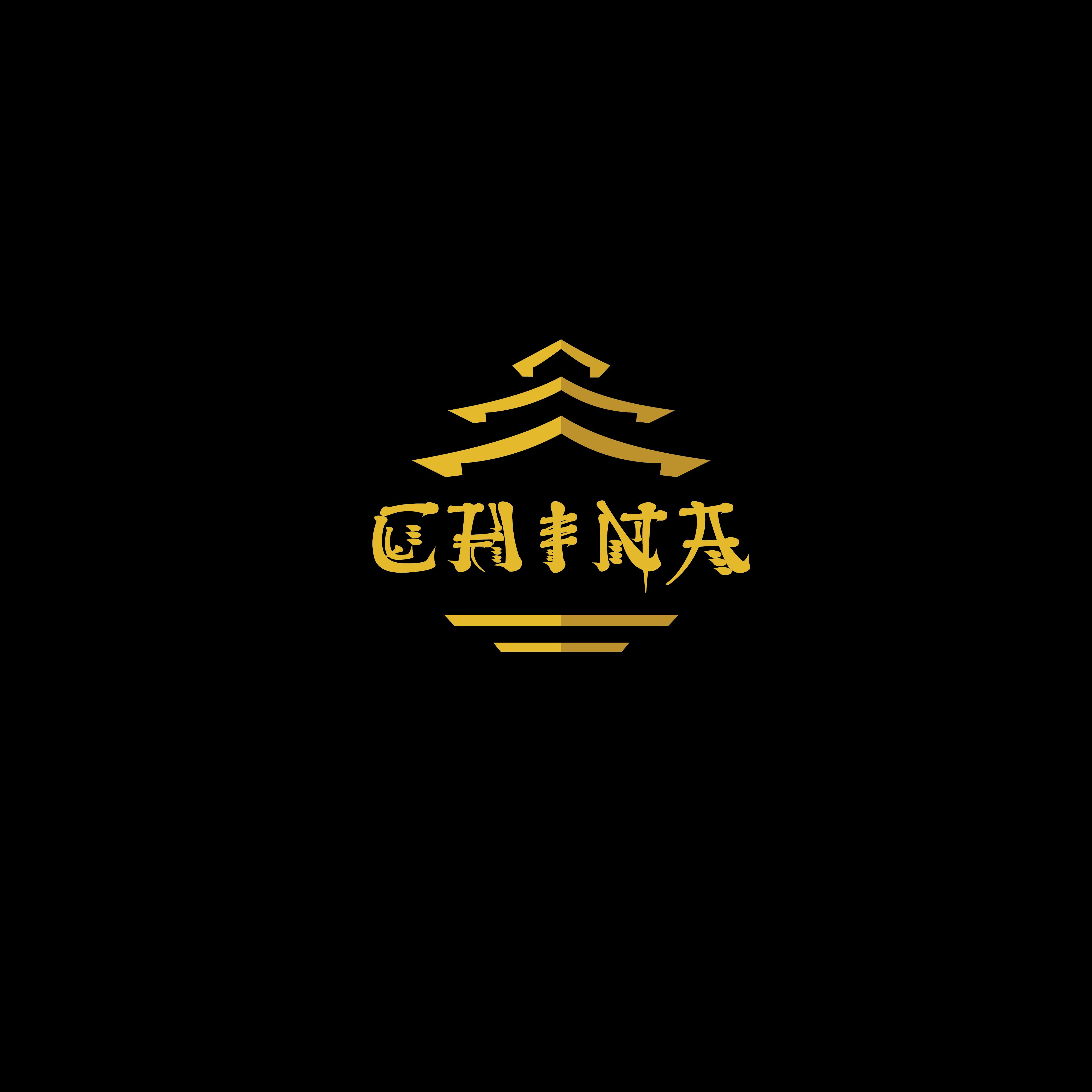 china resto logo 100606 personal design branding design logo restaurant logo design chinese logo