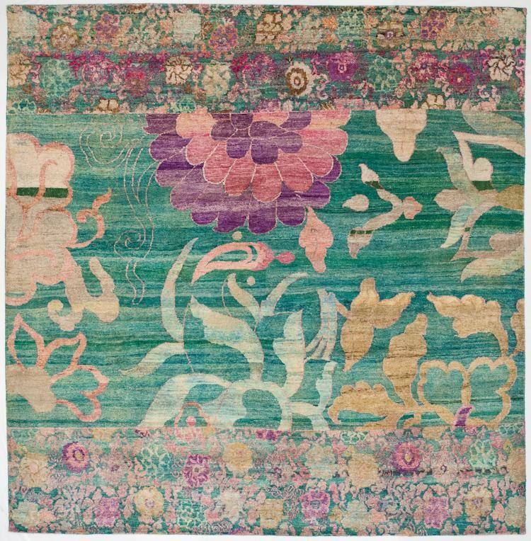 "Silk Ethos 9'11""x10'2"": Ethos Oriental Rugs NYC"