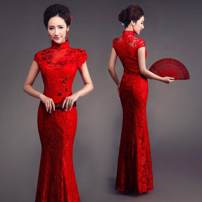 715ff1f87257 Red lace beaded floral mandarin collar Chinese bridal wedding mermaid dress  | Modern Qipao