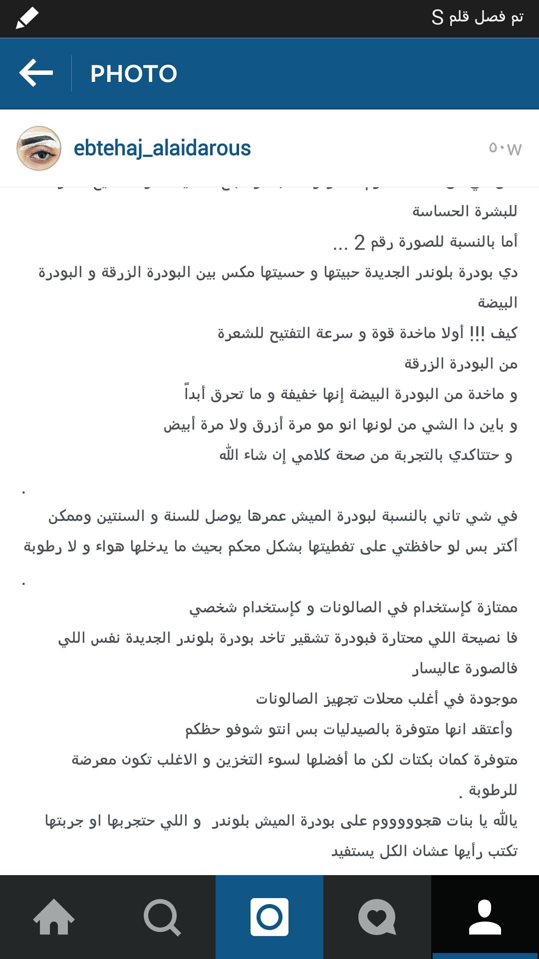 Pin By Hana On مستحضرات وصفات Photo Lol Screenshots