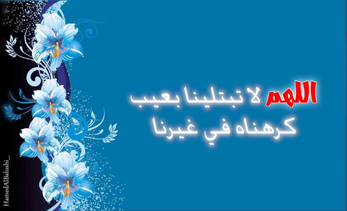 اللهم لا تبتلينا Neon Signs Neon Signs