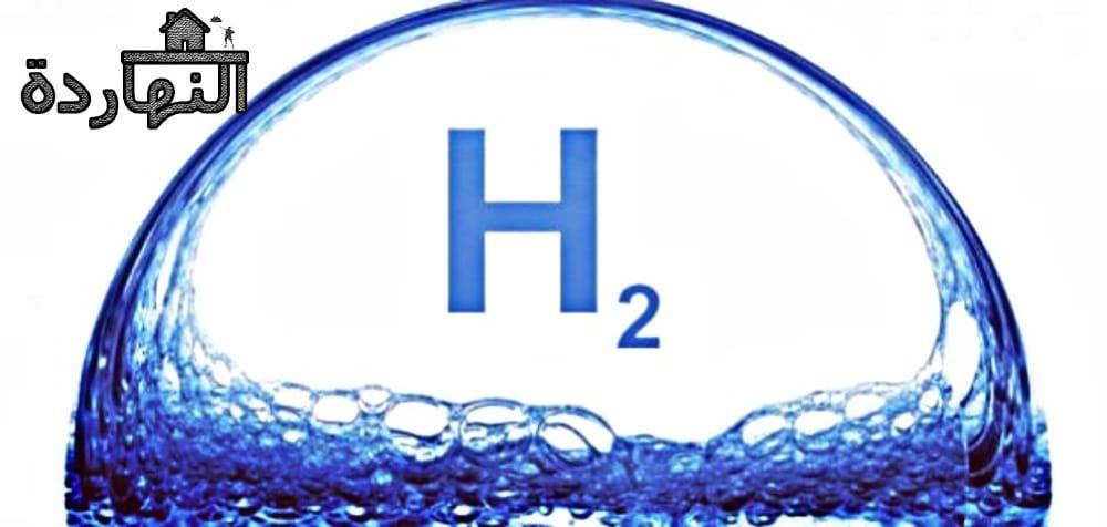 أهم الحقائق عن غاز الهيدروجينأهم الحقائق عن غاز الهيدروجين أهم الحقائق عن غاز الهيدروجين يعتبر علم الكيمياء من أهم ا Important Facts Hydrogen Gas Chemistry