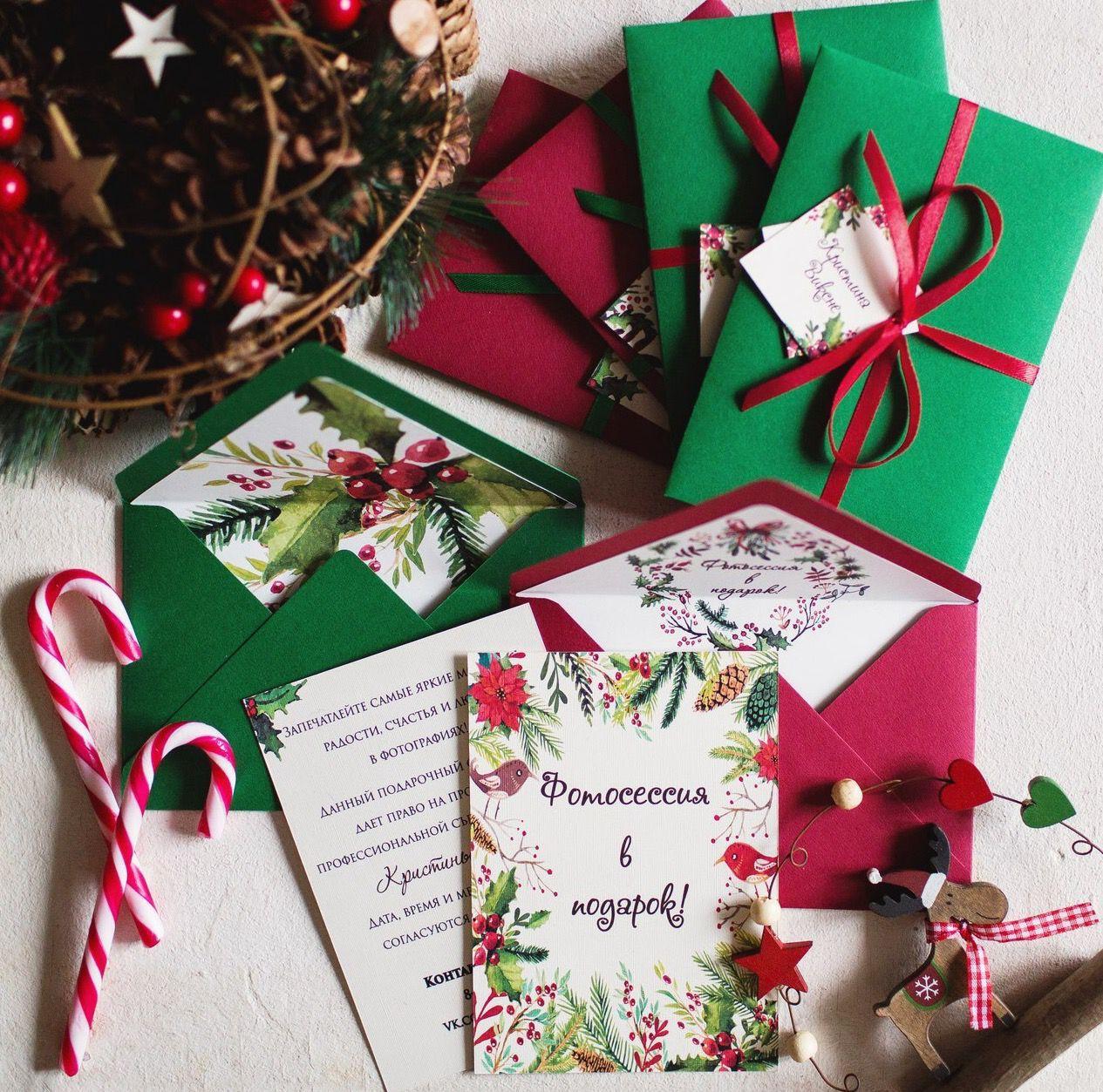 Приглашения открытки к новому году