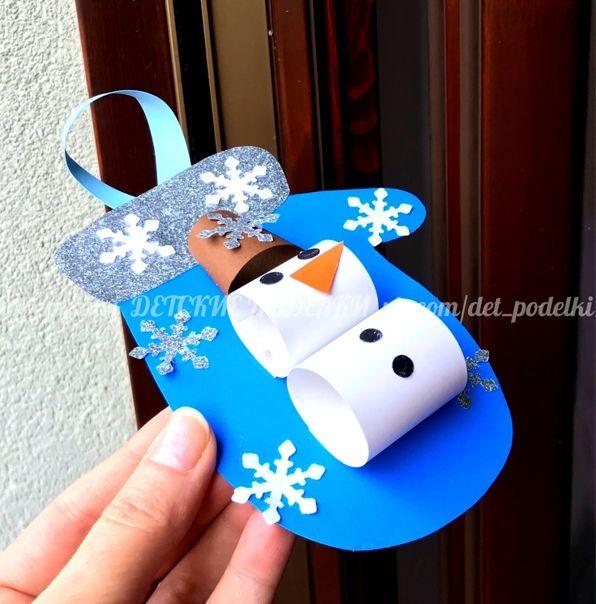 Зимние новогодние поделки - открытка/подвеска.. |