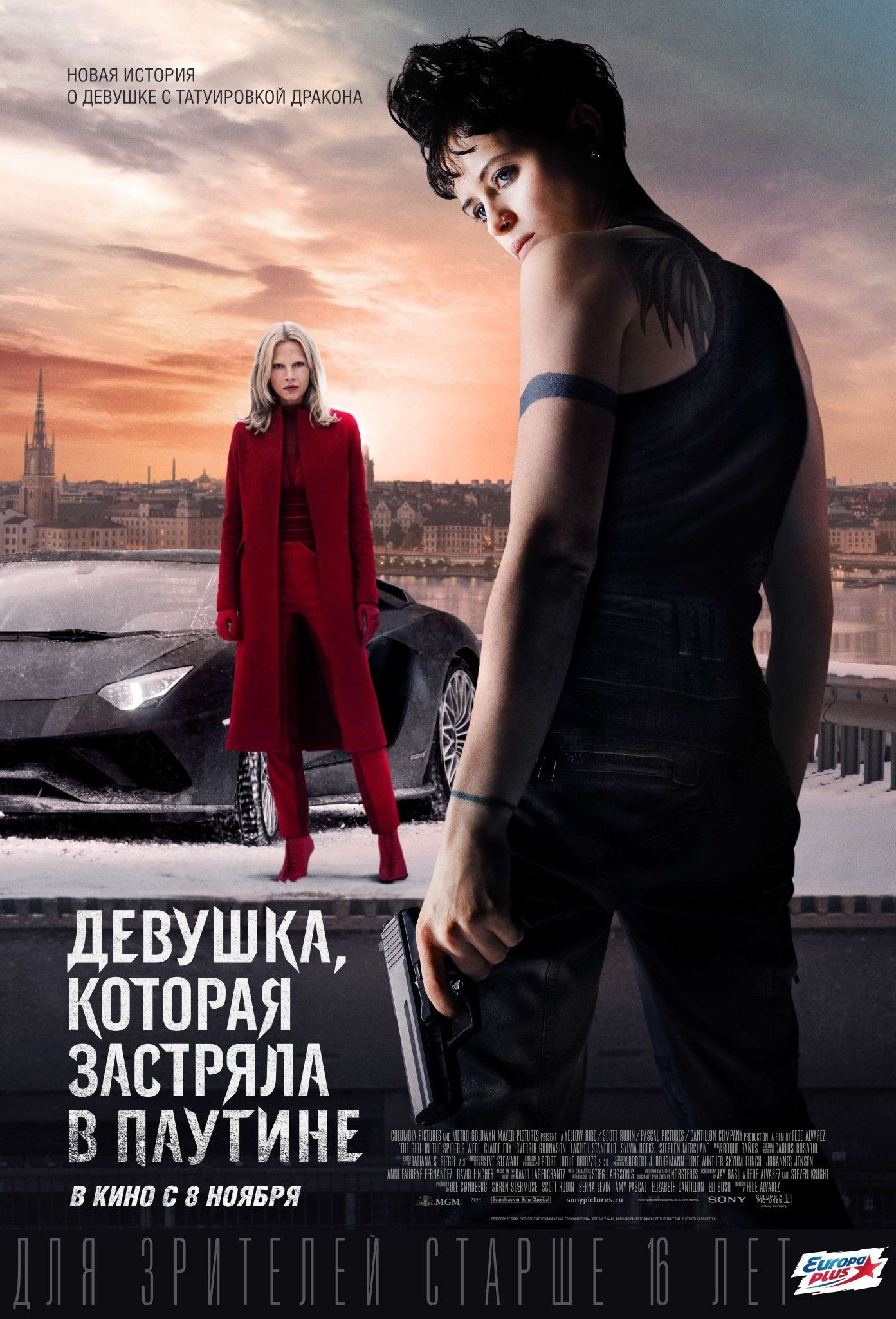 The Girl In The Spider S Web Crime Movie The Girl With The