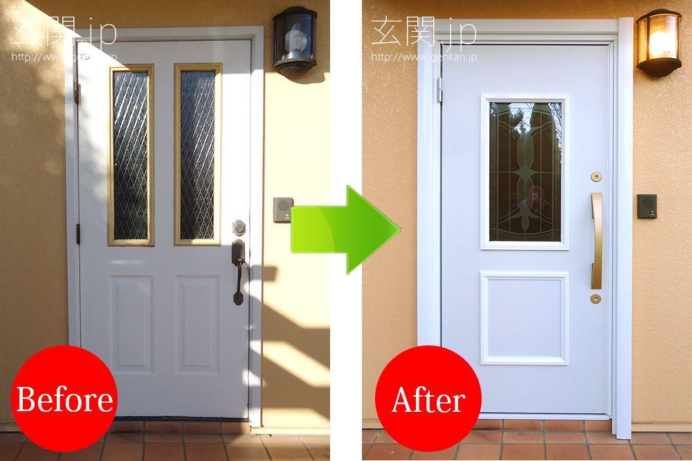 輸入玄関ドアの交換事例 茨城県o様邸の玄関リフォーム 玄関 Jpなら輸入ドアの交換事例も豊富です 玄関 リフォーム 玄関ドア ドア