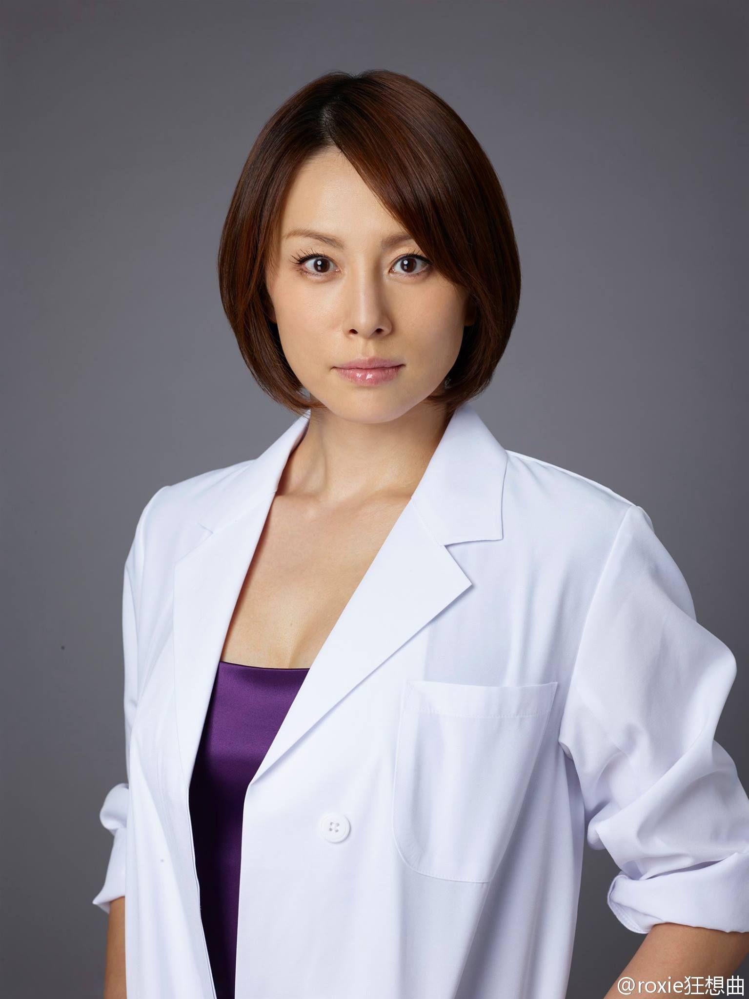 Doctor-x 4 | Ryoko Yonekura 米倉涼子 | Pinterest