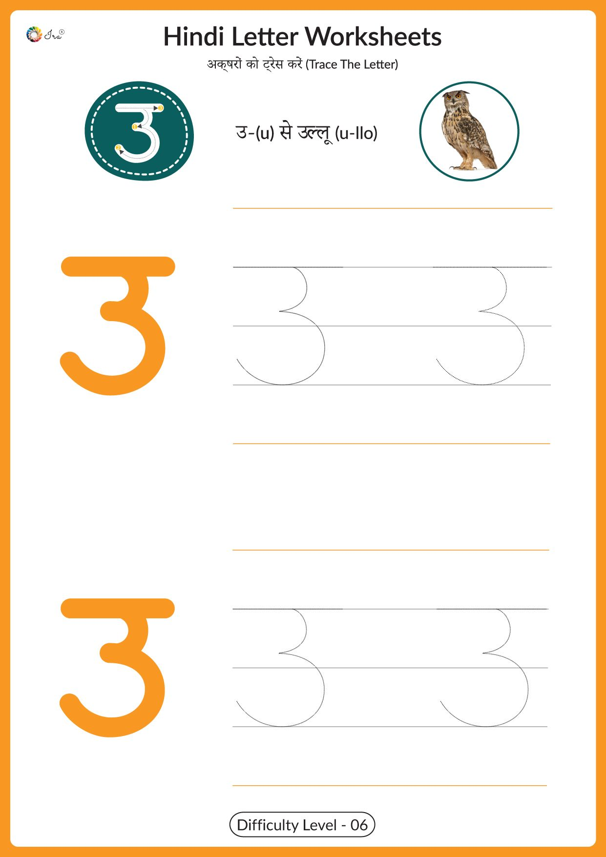 Hindi Letter Writing Worksheets For Nursery Kids Writing Worksheets Alphabet Tracing Worksheets Letter Writing Worksheets [ 1756 x 1241 Pixel ]