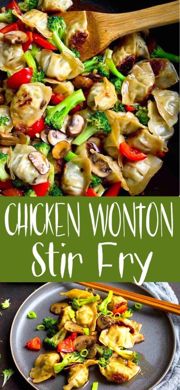 Photo of Chicken Wonton Stir Fry